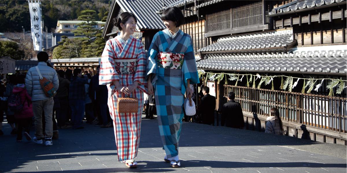 伊勢神宮・おはらい町をレンタル着物で散策